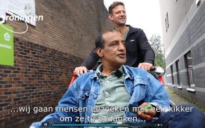 Gemeente Groningen gestart met experiment Basisbaan